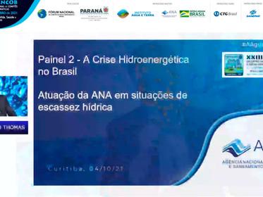 Patrick Thomas apresenta a atuação da ANA nas situações de escassez hídrica em painel no XXIII ENCOB
