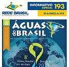 Informativo 193