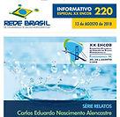 Informativo 220