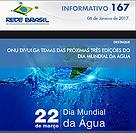Informativo 167