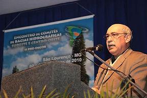 ENCONTRO DE COMITÊS DE BACIAS HIDROGRÁFICAS COSTEIRA