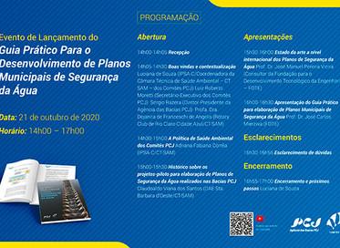 Comitês PCJ lançam Guia Prático para o Desenvolvimento de Planos Municipais de Segurança da Água