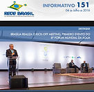 Informativo 151