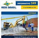 Informativo 249