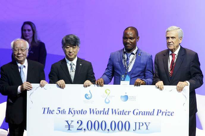 Grande Prêmio Mundial da Água de Quioto