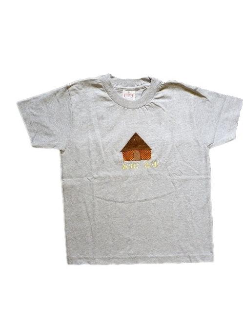 Tee-shirt enfant. Taille environ 8ans