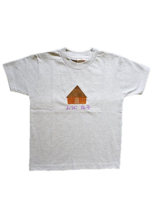 Tee-shirt enfant. Taille environ 6ans