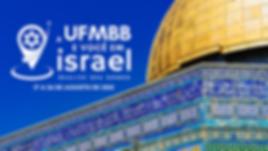 E.INSCRIÇÃO - Mulheres em Israel (1).png