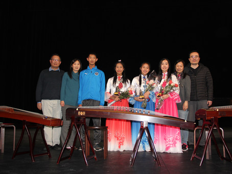 The 34th MFHC Winners Concert, sponsored by the Chinese Fine Arts Society