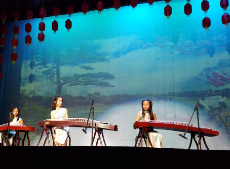 Pfeiffer Hall Performance