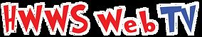 HWWS_WEB_TV_LOGO-02.png