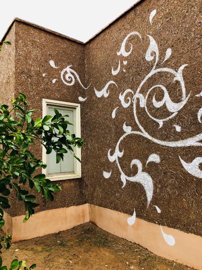 Dar Slimane (Marrakech, Morocco) 2019