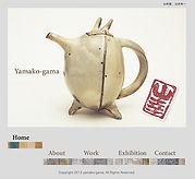 yamako-gama.com