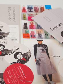 ルーヴィッカのデザイン