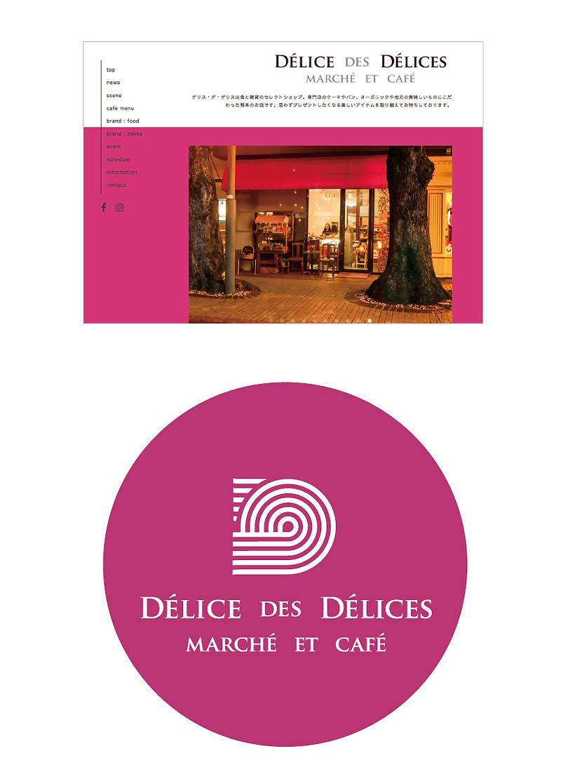 デリス・デ・デリス ロゴ