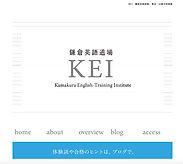 鎌倉英語道場.jpg