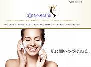 https-__moisteane-tiara.com.jpg