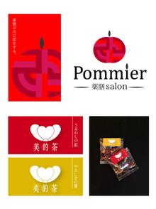 薬膳salon Pommier