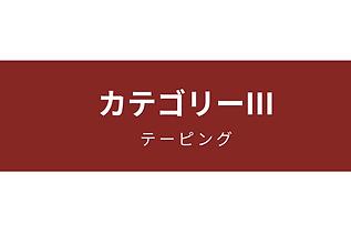 スクリーンショット 2021-07-27 22.19.40.png