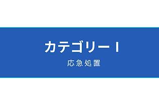 スクリーンショット 2021-07-27 22.12.51.png