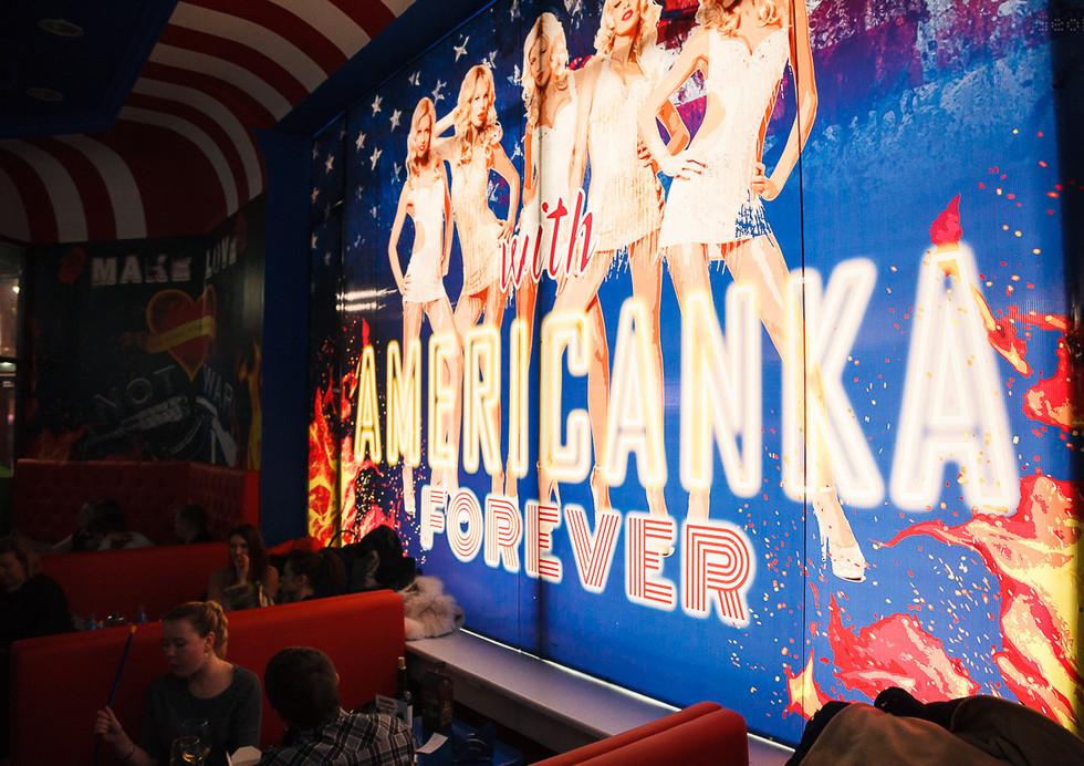 Караоке бар AMERICANKA на Вайнера, г. Екатеринбург
