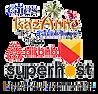 kazAnne SuperHost airbnb