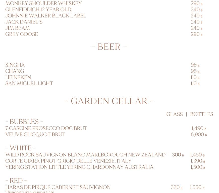 - Drinks menu -