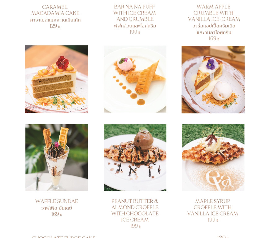 Menu Dessert.jpg