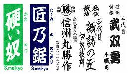 IMG_6838 - コピー.JPG