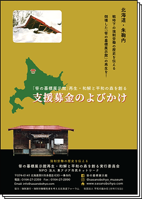 パンフレット二版表紙画像10.png