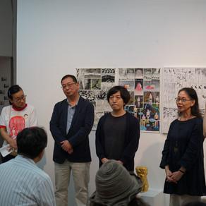 上村亮太、ギャラリー島田にて個展開催。