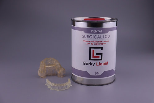 "Gorky Liquid ""Dental Surgical"" LCD/DLP"