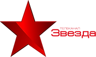 Телеканал Звезда о Дне Паямяти