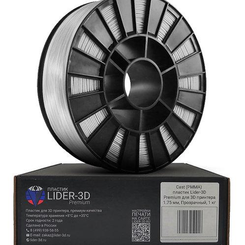 CAST (PMMA) Lider-3D