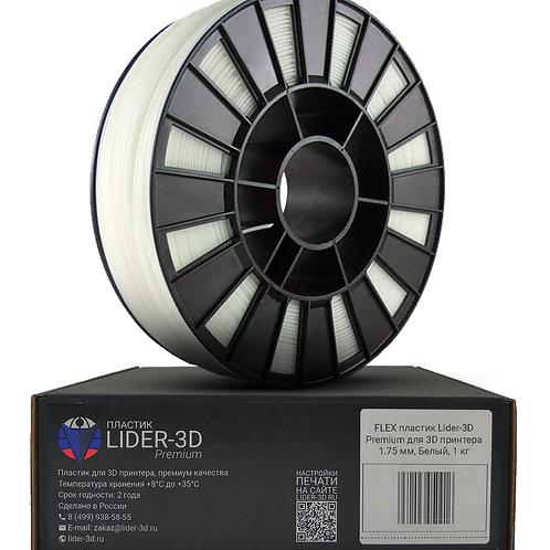 FLEX Lider-3D
