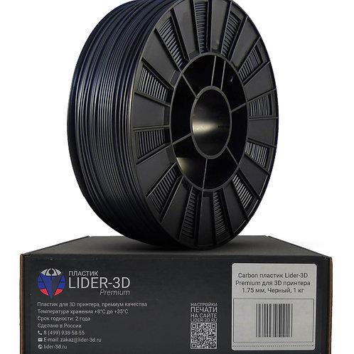 Carbon Lider-3D