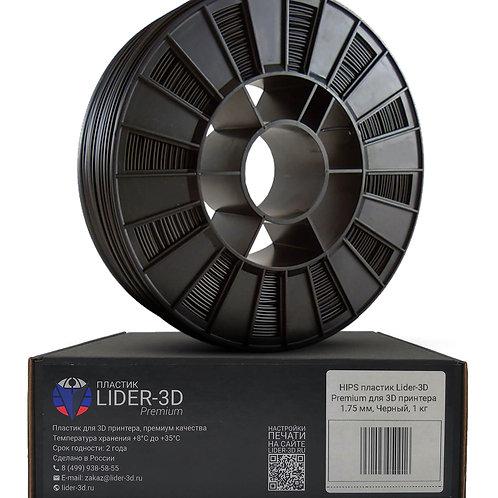 HIPS Lider-3D