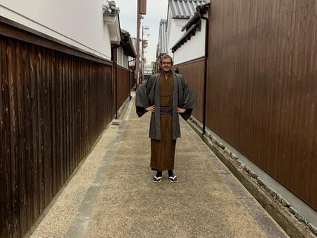 Jayson Madara - Shimokitayama Village, Nara (2015-2017)