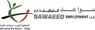 saweed.jpg