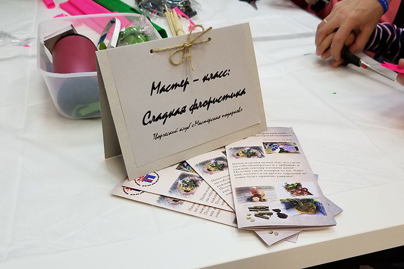 """Мастер-класс по созданию цветка с конфетой Творческого клуба """"Мастерская подарков"""""""