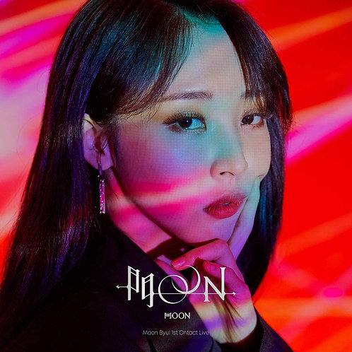 Moon Byul (MAMAMOO) - Moon : Repackage - Mini Album Vol.2 (KIT)