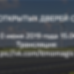 ДОД 20 мини.png
