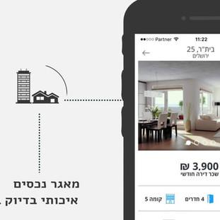 קריינות סרט תדמית - אפליקציית MAPPO