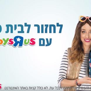קריינות של חן אטיאס לפרסומת של ויזה כאל וטיוז אר אס