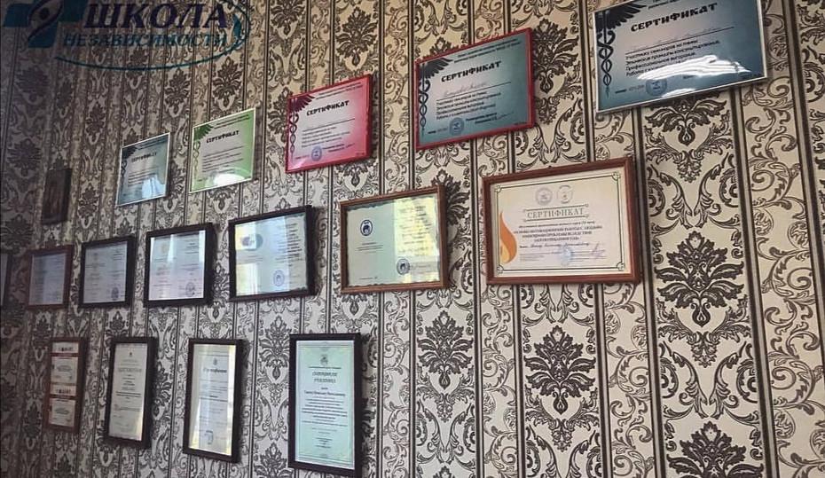 Грамоты, награды и сертификаты.
