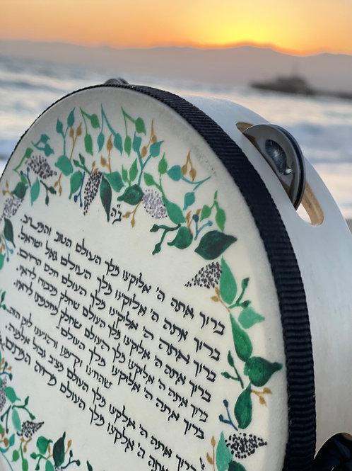 Tof Miriam's Mashiach Blessings 8 inch Tambourine with Luxury Gift Box