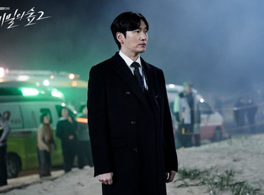 Stranger 2 -- Episodes 1 & 2: Absolute Power Corrupts Absolutely