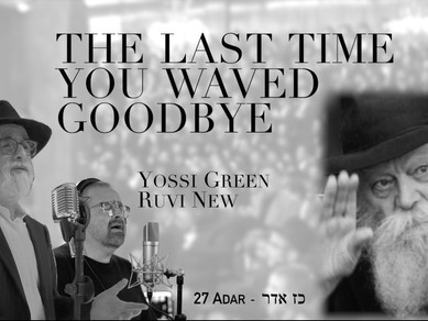 The Last Time You Waved Goodbye