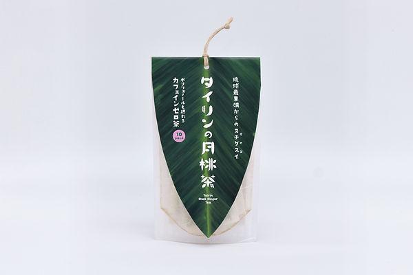 tairin_no_gettou_cha_mini.JPG