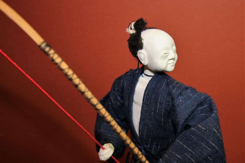 Kyudo Archer - 2016